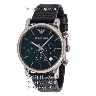 Emporio Armani AR1736 Chronograph Blue/Silver/Blue