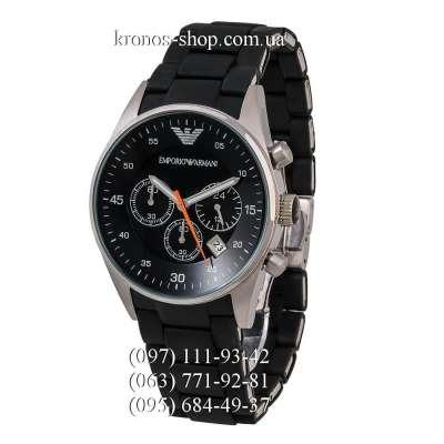 Emporio Armani AR5858 Silver/Black