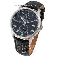 Glashutte Original 20th Century Vintage Senator Chronometer Black/Silver/Black