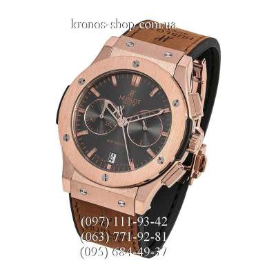 Hublot Classic Fusion Chronograph Brown/Gold/Black