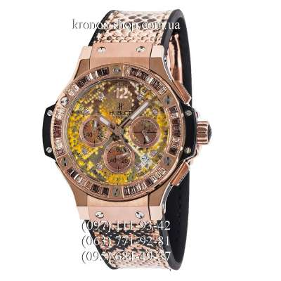 Hublot Big Bang Boa Bang Brown