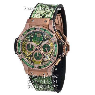 Hublot Big Bang Boa Bang Green