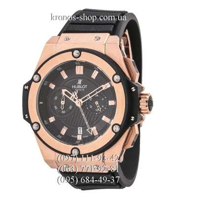 Hublot King Power Foudroyante Black/Gold/Black