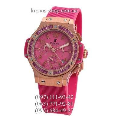 Hublot Big Bang Tutti Frutti Pink/Gold/Pink