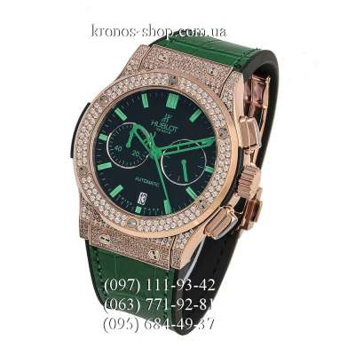 Hublot Classic Fusion Chronograph Pave Green/Gold/Black-Green
