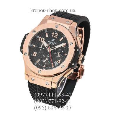 Hublot Big Bang Chronograph Gold Black/Gold/Black