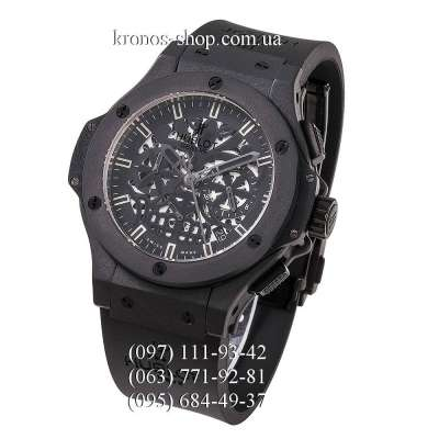 Hublot Big Bang Aero Bang Sugar Skull All Black