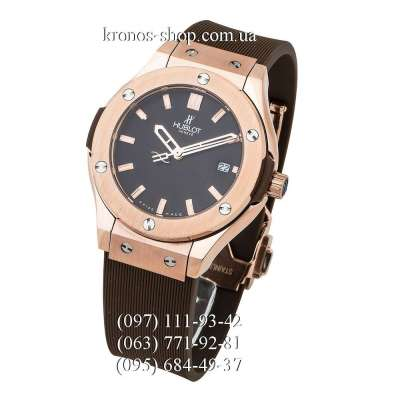 Hublot Classic Fusion Lady Brown/Gold/Brown