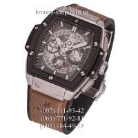 Hublot Spirit of Big Bang Brown/Silver-Black/Black