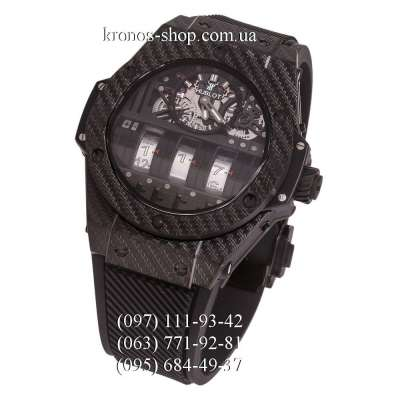 Hublot MP Collection MP-11 Power Reserve All Black
