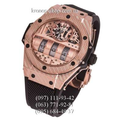 Hublot MP Collection MP-11 Power Reserve Black/Gold/Gold