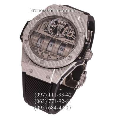 Hublot MP Collection MP-11 Power Reserve Black/Silver/Silver