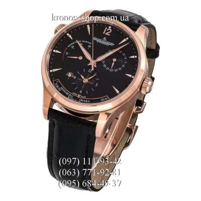 Jaeger-LeCoultre Master Control Master Geographic 1422521 Black/Gold/Black