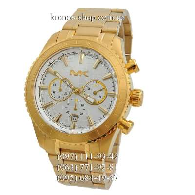 Michael Kors Richardson Chronograph Gold/White