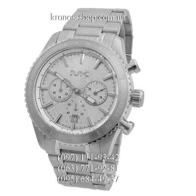 Michael Kors Richardson Chronograph Silver Edition