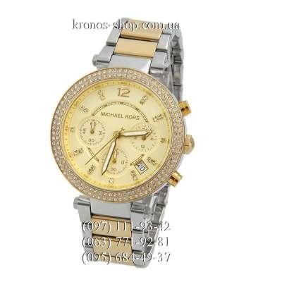 Michael Kors MK5355 Parker Silver-Gold/Gold