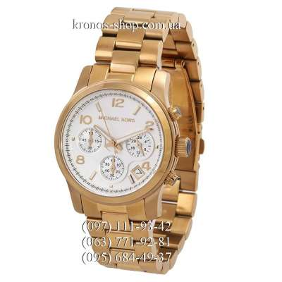 Michael Kors MK5055 Runway Chronograph Gold/White