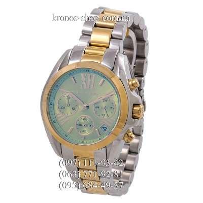 Michael Kors Bradshaw Rome Silver-Gold/Gold