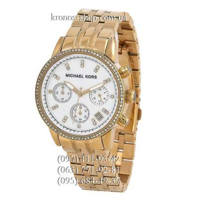 Michael Kors MK5057 Ritz Chronograph Gold/White