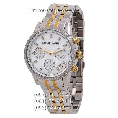 Michael Kors MK5057 Ritz Chronograph Silver-Gold/White
