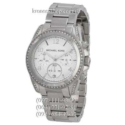 Michael Kors MK5165 Blair Silver/White