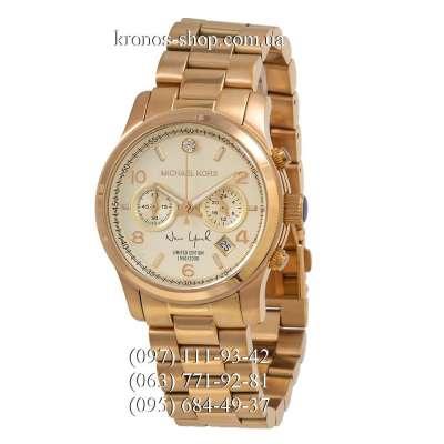 Michael Kors MK5662 Runway New York Diamond All Gold