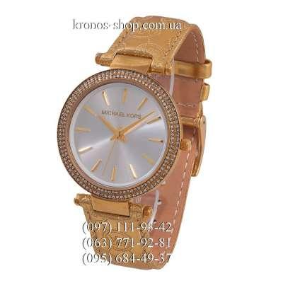 Michael Kors MK2351 Darci Leather Gold/White