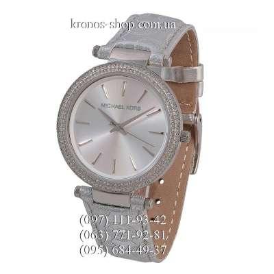 Michael Kors MK2349 Darci Leather Silver/White
