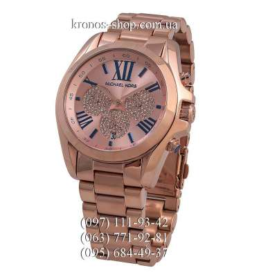 Michael Kors MK6321 Bradshaw Rose Gold