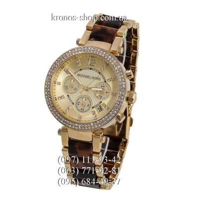 Michael Kors MK5688 Parker Gold-Coffee/Gold
