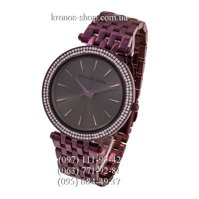Michael Kors MK3554 Darci Purple/Black