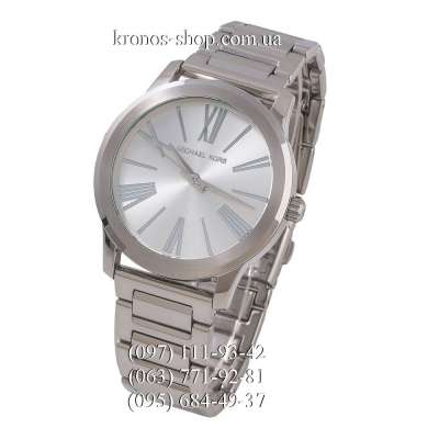 Michael Kors MK3489 Hartman All Silver
