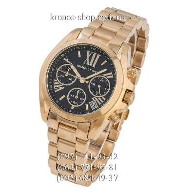 Michael Kors MK5739 Bradshaw Gold/Black