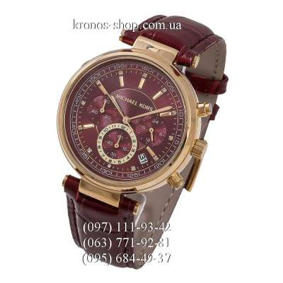 Michael Kors Sawyer Chronograph Red/Gold/Red
