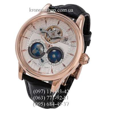 Montblanc Collection Villeret 1858 Tourbillon Vasco Da Gama Gold/White