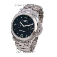 Panerai Luminor 1950 Marina 3 Days Automatic Steel Silver/Black