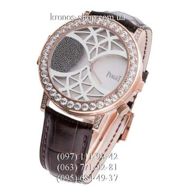 Piaget Altiplano Double Jeu Pave Brown/Gold/White