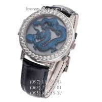 Piaget Altiplano Double Jeu Dragon Pave Black/Silver/Blue