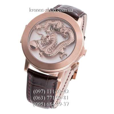 Piaget Altiplano Double Jeu Dragon Brown/Gold/Gold