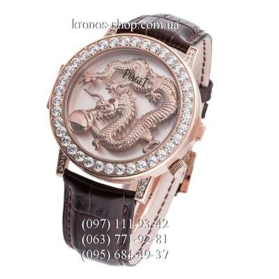 Piaget Altiplano Double Jeu Dragon Pave Brown/Gold/Gold