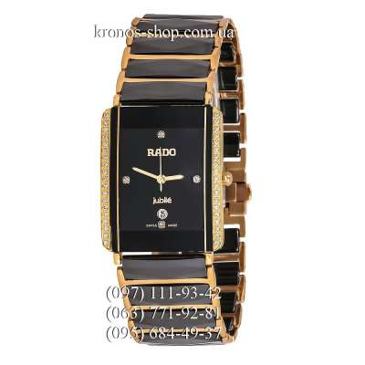 Rado Integral All Diamonds Grey-Gold/Black-Yellow