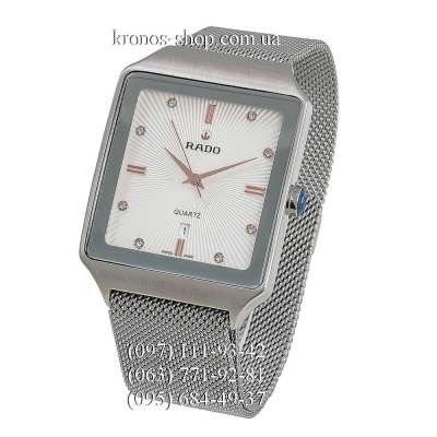 Rado Square Date Magnet Lock Silver/White