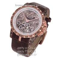 Roger Dubuis Excalibur Power Reserve Engraved Brown/Gold/White