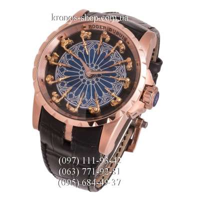 Roger Dubuis Excalibur Knights of the Round Table Black/Gold/Blue