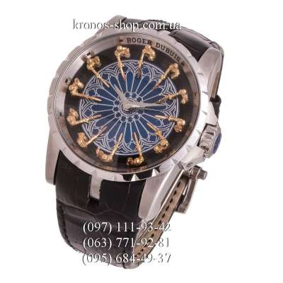 Roger Dubuis Excalibur Knights of the Round Table Black/Silver/Blue