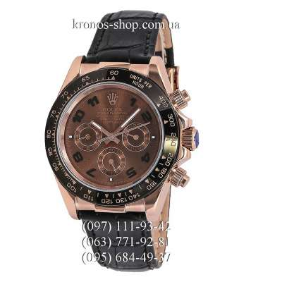 Rolex Cosmograph Daytona Leather Everose Gold/Chocolate Brown