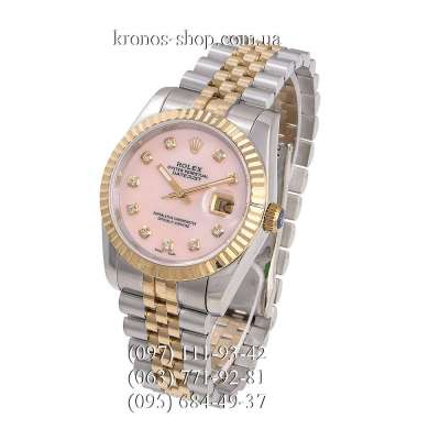 Rolex Datejust Steel Brilliants Fluted Bezel Silver-Gold/Gold/Pink
