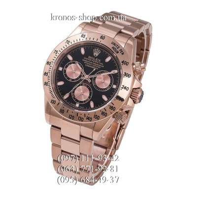 Rolex Cosmograph Daytona AAA Rose Gold/Black-Rose Gold