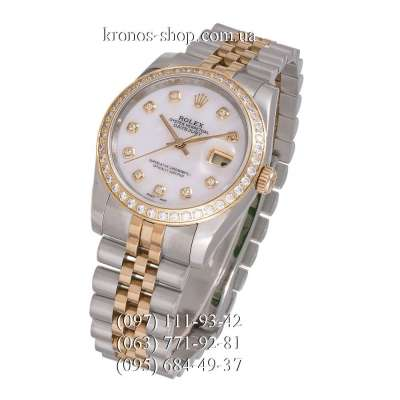 Rolex Datejust Steel Diamonds Silver-Gold/Gold/Pink