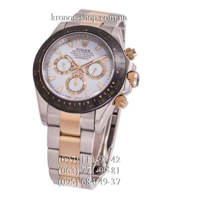 Rolex Cosmograph Daytona AAA Silver-Gold/Black/White-Gold